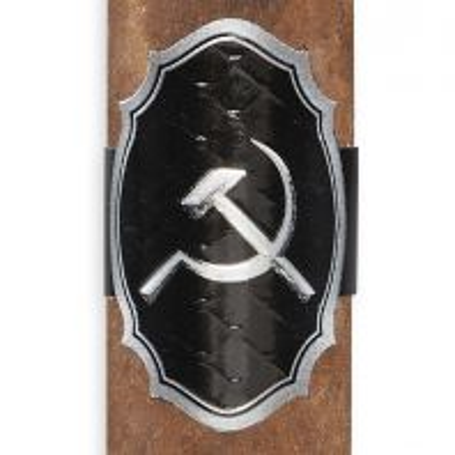 Hammer & Sickle Trademark Maduro Toro
